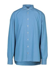 Джинсовая рубашка Borriello Napoli