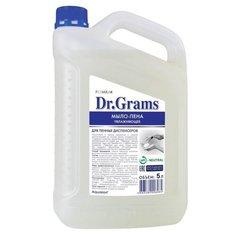 Пенка Dr.Grams увлажняющее
