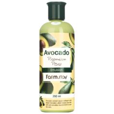 Farmstay Avocado Premium Pore Emulsion Эмульсия для лица с экстрактом авокадо, 350 мл