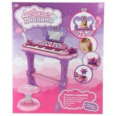 Shantou Gepai пианино B1787617 розовый/фиолетовый
