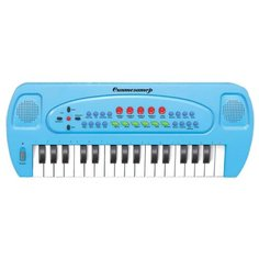 TONG DE пианино T196-D1077 голубой