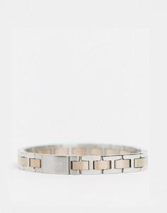 Металлический браслет с серебристыми и золотистыми звеньями Hugo Boss-Серебряный