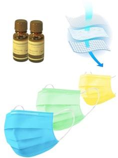Масло эфирное Антивирусный барьер - 2 больших эфирных масла (по 15ml) Мята, маска медицинская одноразовая трехслойная 3 штуки и вкладыш