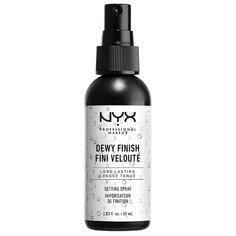 NYX Спрей-фиксатор для макияжа