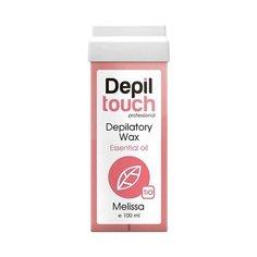 Depiltouch Воск Мелисса в