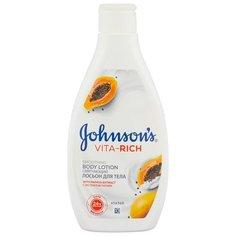 Лосьон для тела Johnsons Body