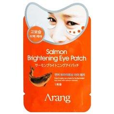 Arang Патчи для кожи вокруг