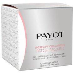 Payot Гидрогелевые патчи для кожи вокруг глаз Roselift Collagene Regard (20 шт.)