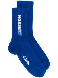 Heron Preston трикотажные носки с логотипом