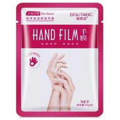 Увлажняющие перчатки для рук Bisutang