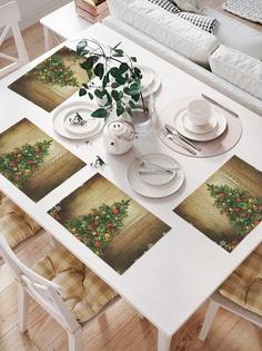 Комплект салфеток для сервировки стола «Нарядная елка» (32х46 см, 4 шт.) Joy Arty