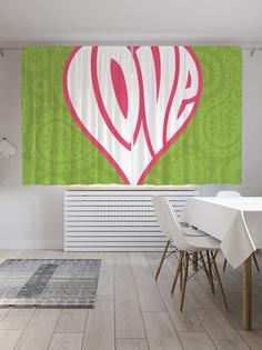"""Шторы с фотопечатью """"Любовь в сердце"""" из сатена, 290х180 см Joy Arty"""