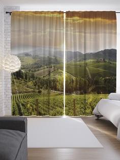 """Шторы с фотопечатью """"Утренние виноградники"""" из сатена, 290х265 см Joy Arty"""