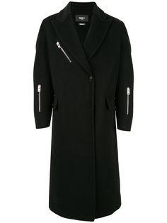 Yang Li однобортное пальто на молнии