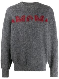 MCM фактурный джемпер с логотипом