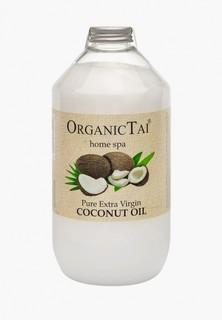 Масло массажное Organictai