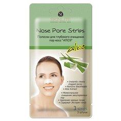 Skinlite полоски для глубокого очищения пор носа Алоэ, 3 шт.