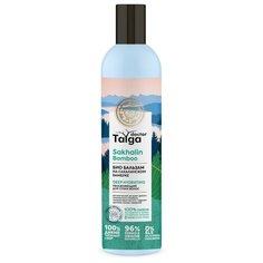 Natura Siberica бальзам Био для сухих волос Doctor Taiga Sakhalin Bamboo Deep Hydrating увлажняющий, 400 мл
