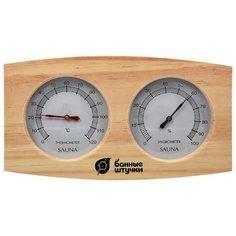 Термометр Банные штучки 18024 светлое дерево
