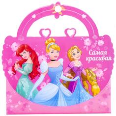 Фотоальбом Disney Самая красивая 2948038
