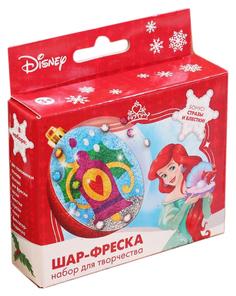 Новогодний ёлочный шар с фреской С Новым годом! Принцессы: Ариэль Disney