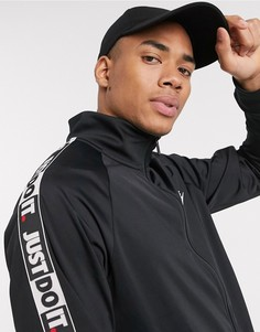 Черная олимпийка на молнии с фирменной лентой Nike Just Do It-Черный