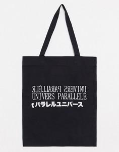 Черная сумка-тоут из органического хлопка с надписью ASOS DESIGN-Черный