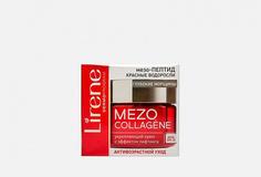 Интенсивно-регенерирующий крем для лица ночной SPF 10, 50+ Lirene