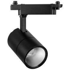 Трековый светильник Feron AL103