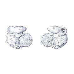 SOKOLOV Серебряный сувенир «Мышка с монеткой» 2305080008