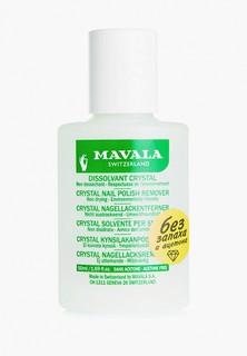 Средство для снятия лака Mavala