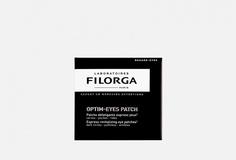 Экспресс-Патчи против усталости глаз Filorga