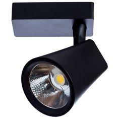 Трековый светильник-спот Arte