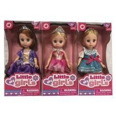 Кукла Наша игрушка Принцесса 16