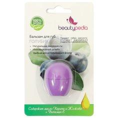 Beautypedia Бальзам для губ Голубика