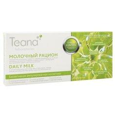 Teana Stress control Сыворотка для лица нейроактивная Молочный рацион, 2 мл (10 шт.)