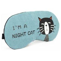 Маска для сна Удачная покупка Im a night cat, голубой