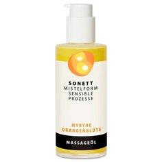 Масло для тела Sonett питательное для массажа мирт-цветок апельсинового дерева, 145 мл