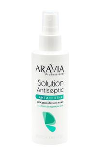Лосьон-антисептик ARAVIA Professional