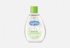 Детское масло для ежедневного массажа тела 0+ Bebble