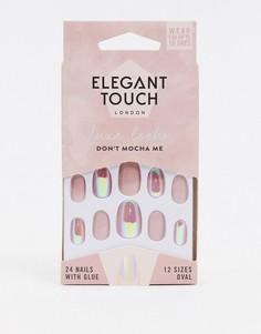 Накладные ногти Elegant Touch - Luxe (Dont Mocha Me)-Мульти