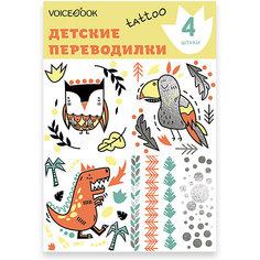 "Татуировка-переводилка ""Динозавр и Сова"" Voice Book"