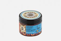 Крем-масло для тела, рук и ног Planeta Organica