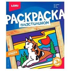 Пластилин LORI Раскраска пластилином - Собака (Пк-047)