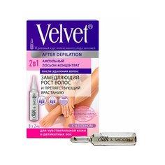 Velvet Ампульный Лосьон-концентрат после удаления волос 2 в 1 замедляющий рост волос и препятствующий врастанию для чувствительной кожи 16 мл