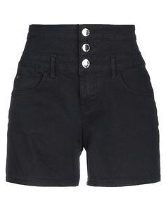 Повседневные шорты YES ZEE BY Essenza