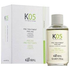 Kaaral K-05 Капли глубокого очищения кожи, 50 мл