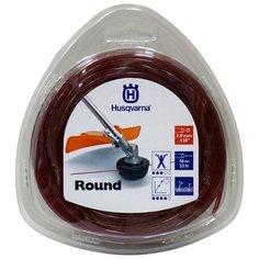 Husqvarna Round 3 мм 10 м