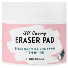 Etude House пилинг-диски All Caring Eraser Pad 60 шт.