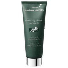 Зубная паста Swiss Smile Vitalising Herbal, 75 мл